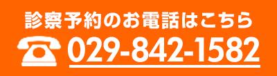089-906-7785